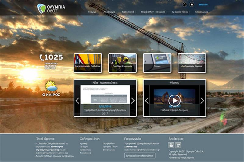 Construction website Olympia Odos