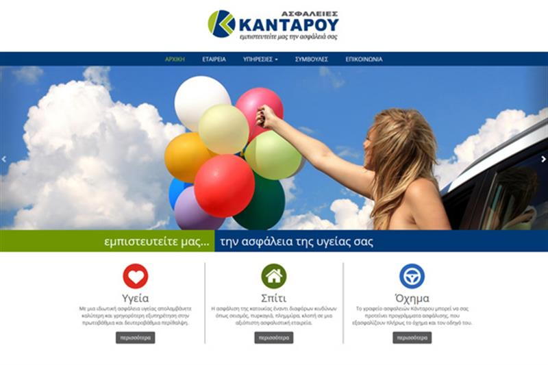 Website of Kadarou Insurance