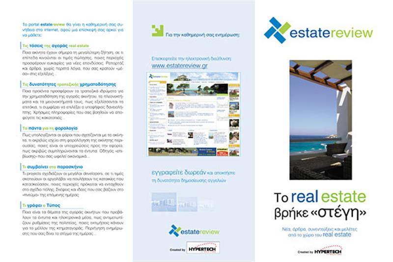 ESTATE REVIEW LEAFLET