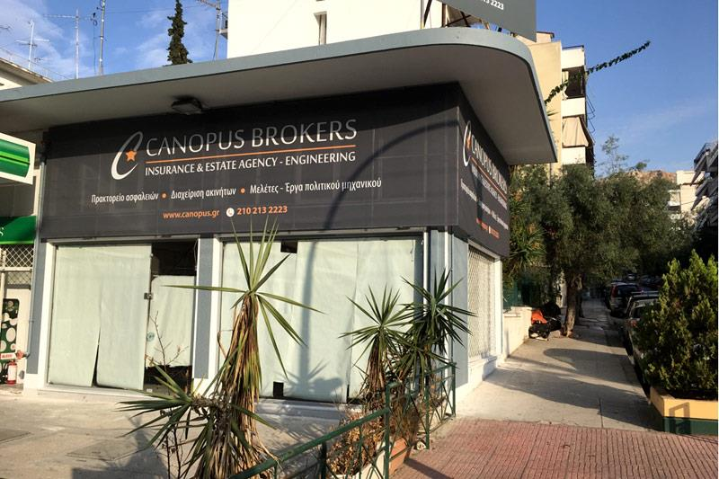 ΤΑΜΠΕΛΑ CANOPUS BROKERS