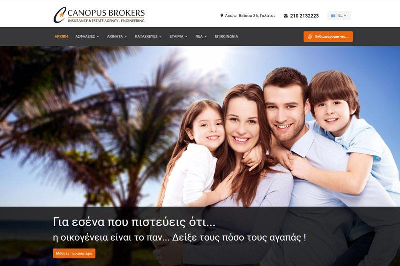 CANOPUS BROKERS
