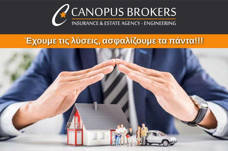 CANOPUS BROKERS LEAFLET