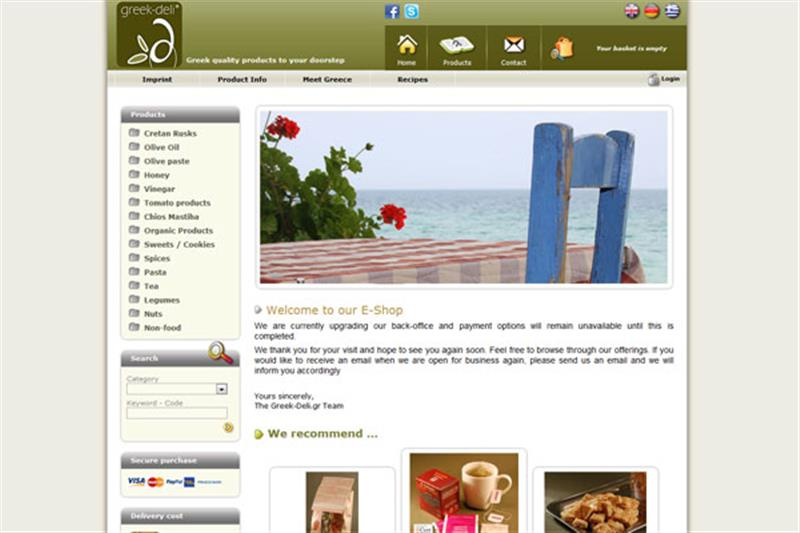 GREEK DELI E-SHOP