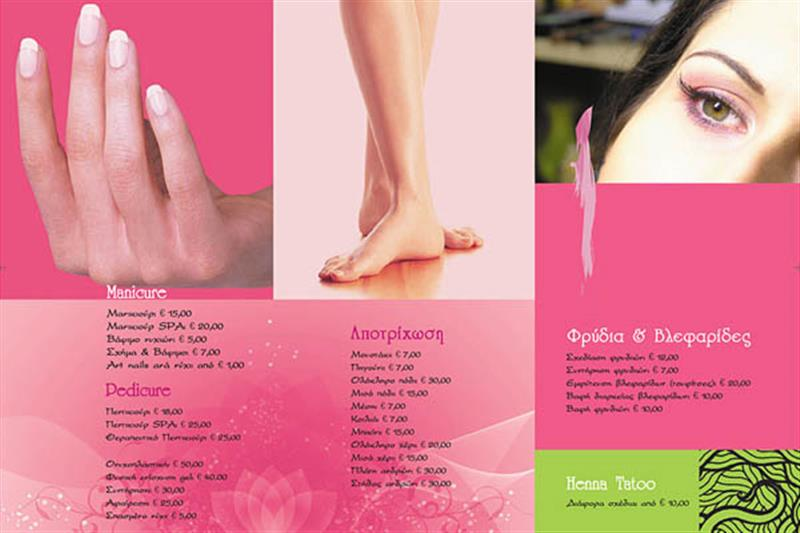 NICE NAILS LEAFLET